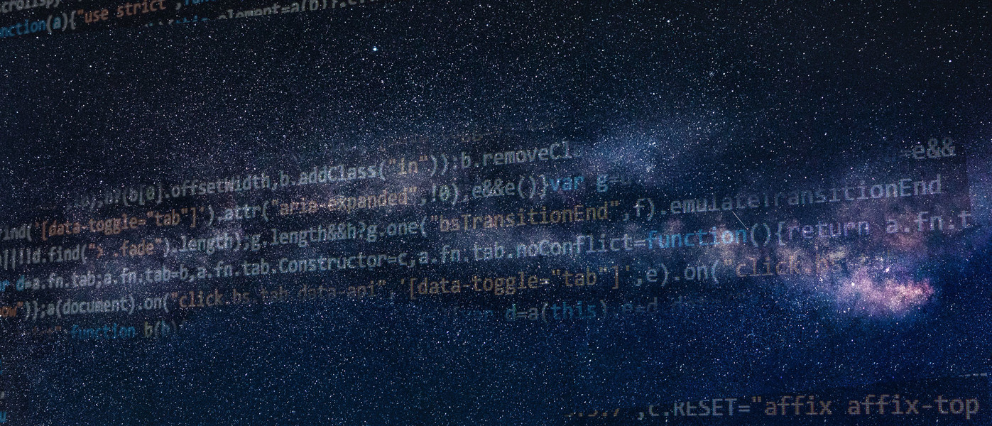 The universe with code